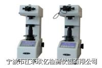 LCD維氏硬度計/LCD數字式維氏硬度計 HV/HVS系列