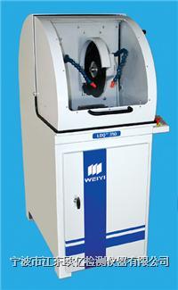 金相试样切割机 LDQ-350型手动切割机