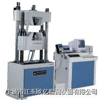 电液伺服万能材料试验机(进口)  HT-2101A/B(30吨,50吨,60吨,100吨,200吨)
