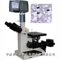 4XC金相显微镜分为数码三目倒置金相显微镜 4XCZ,4XCE