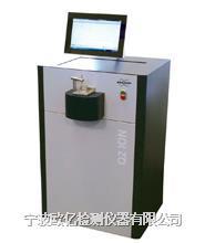 立式进口光谱仪 (代理进口光谱仪)