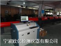 微機控制臥式電子拉力試驗機 LAW-10000L系列