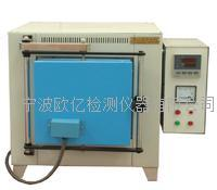 端淬試驗機專用熱處理爐 OEO-27
