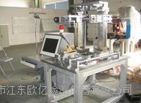 汽车换档杆寿命试验机(换档耐久试验台) 汽车换档杆寿命试验机OEHDN-3(换档耐久试验台)