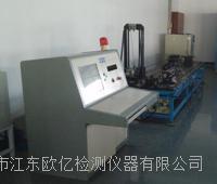 汽车拉索耐久试验台OELSN-5(汽车拉索寿命试验机)