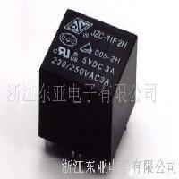 PC板继电器JZC-22F 024-DC