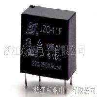 PC板继电器JZC-11F 009-3H