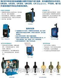 帕斯菲達電磁驅動隔膜計量泵LP系列