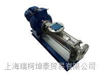RV6.2微型螺杆泵 RV6.2