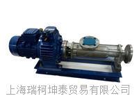RV系列微型螺杆泵 RV12.2
