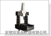 三坐标测量机 JS
