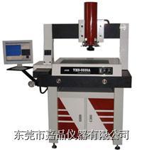 VMS-5030气浮式二次元影像测量仪 VMS-5030