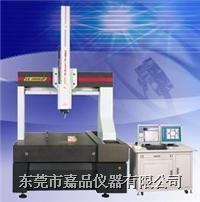 三坐标测量机三次元 CE-8106ALV-CNC