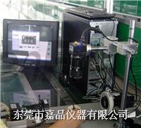CCD-1平整度视觉检测系统