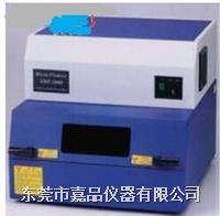 XRF-2000PCB荧光金属镀层测厚仪