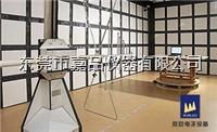 电波暗室-3米法电波暗室系列 JP-S