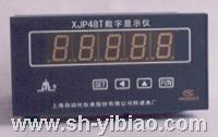 转速数字显示仪