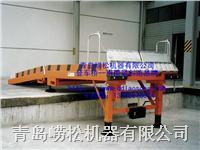 移动装卸桥梁 10T,6T