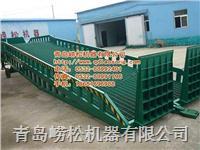 登车桥液压系统18661696988 DCQY10-0.8
