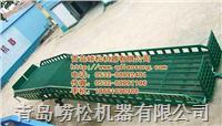 固定式液压登车桥18661696988 DCQY8-0.6