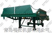 登车桥制造商 DCQY10——0.8