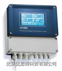 多参数水质集成式监测系统 km2000