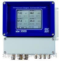 德国多参数水质分析仪 KM3000