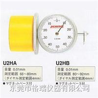 针盘式内径测定器U2HB U2HB