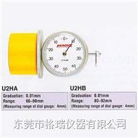 针盘式内径测定器U2HA U2HA