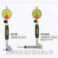 缸径规CC-3CS CC-3CS