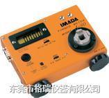 日本IMADA依梦达电批扭力测试仪I-8 、I-80  I-8 、I-80