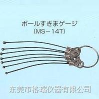 日本天鹅牌SWAN球型塞规MS-14T