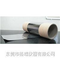垫片.日本天鹅牌SWAN 0.003mm 0.003mm