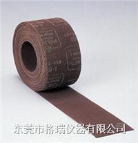 日本koyo-光阳社POLINET双面通孔研磨布卷 日本koyo-光阳社POLINET双面通孔研磨布卷