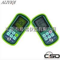 超声波测厚仪AC860 AC860