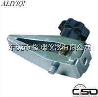 测试夹具AJJ-01-2 测试夹具AJJ-01-2