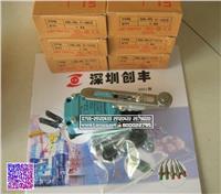 Honeywell限位开关 SZL-WLC-B系列(韩国产)