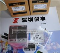 SDC15,SDC35,SDC36温控器 yamatake