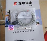 HP300-S2,HP300-S1光电开关,azbil山武深圳