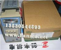 BKC温控器LC-48