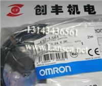 OMRON E3Z-LS61,山武FRS100C100