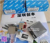 SICK光电开关WL170-P420,DF-AD-601-C1717
