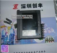 PXR5BEY1-8W000-C温控器