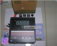 BKC温控器TMA-7531Z