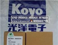 光洋编码器(KOYO)TRD-2T1000BF