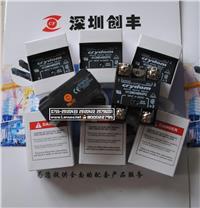 CRYDOM美国快达继电器H12WD4850PG,D53TP50D
