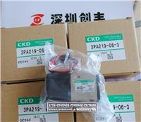 CKD电磁阀3PA210-06-3