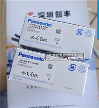 FPG-C24R2H,AFPG2423H可编程控制器