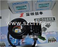 日本北阳障碍物传感器DMS-GB1-V