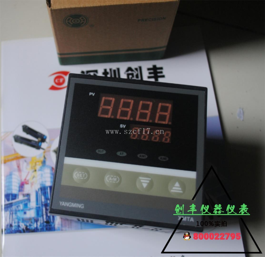 yangming阳明温控器xmta-8432,xmta-8002,xmta-8932 xmta-8432,xmta